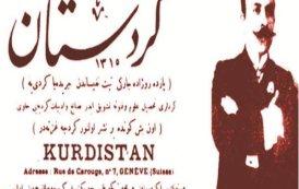 Îro roja Rojnamegeriya Kurdî ye