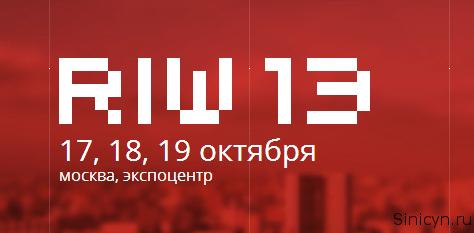2013-07-24_152555