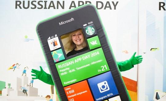 В Москве состоялся день мобильных и облачных технологий Russian App Day