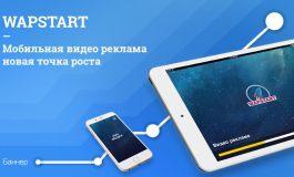 Мобильная видео-реклама - новая точка роста
