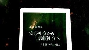 20130327-112446.jpg