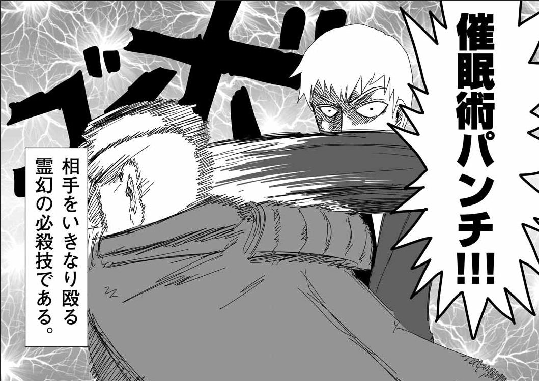 【モブサイコ100】霊幻新隆の過去からみる6つの必殺技とモブとの関係