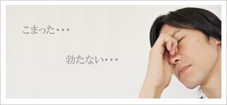 2012_1_24.jpg