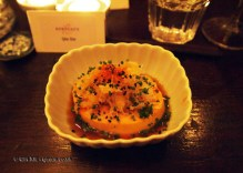Ankimo - sous-vide ballotine of monkfish liver with shredded daikon and ponzu dressing, Luiz Hara, London Foodie Japanese Supperclub with Bordeaux Wine