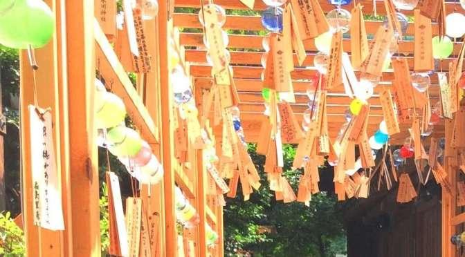 Wind CHimes at Hikawa Shrine