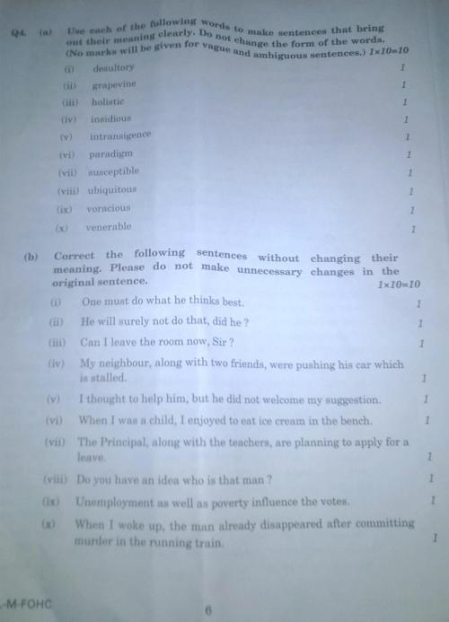 ias exam questions and answers pdf in hindi
