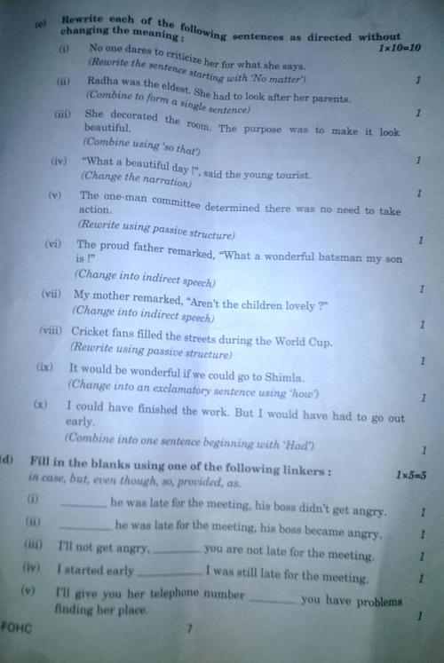 upsc civil services mains 2013 english question paper