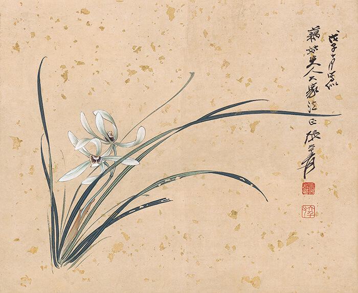 Zhang Daqian 2