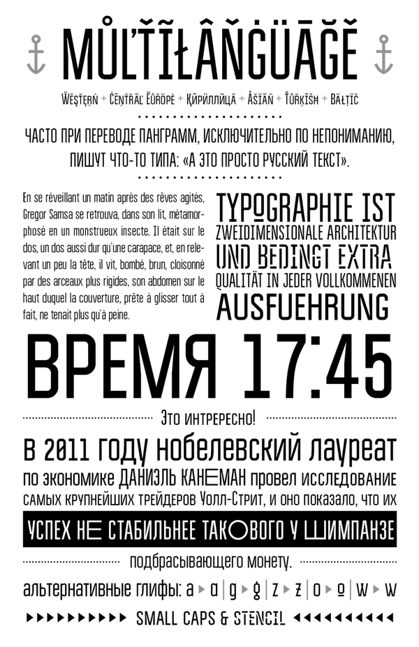 free grotesque font