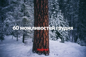 60-dec