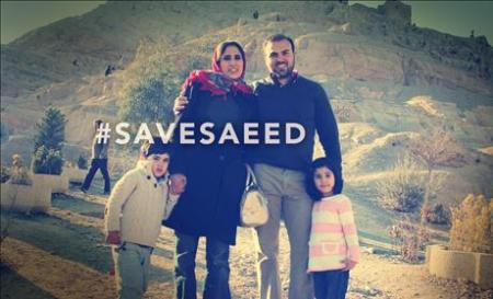 The Persecution Of Pastor Saeed
