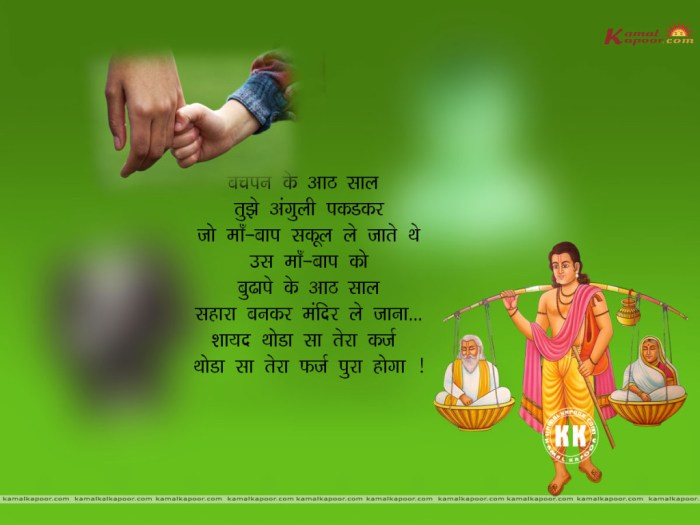anniversary quotes for parents in hindi 50th anniversary on pinterest
