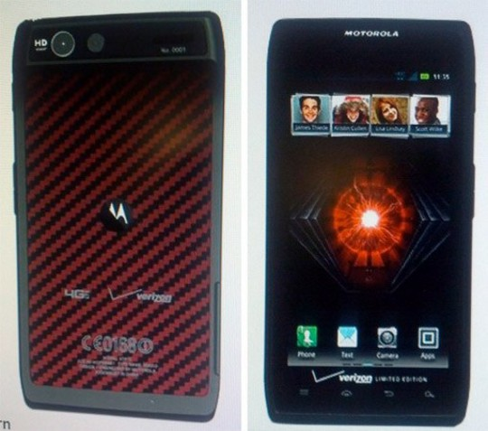 droid-razr-limited-edition