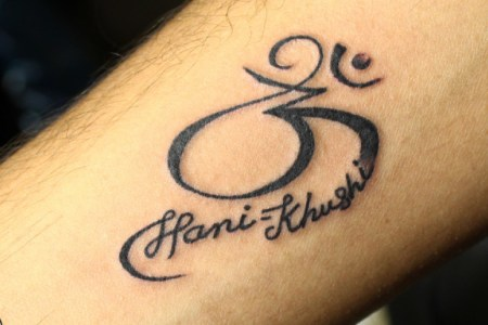 ohm tattoo 1014x487