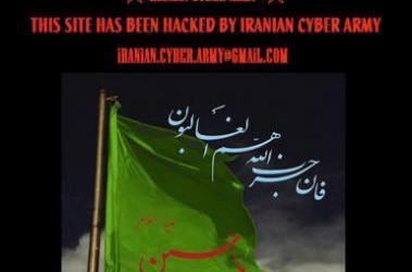 twitter_iranian_cyber_army_logo