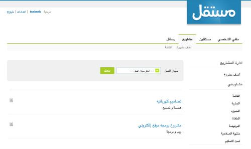 mustaqil job listings screenshot