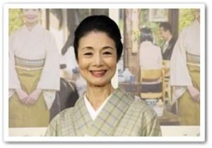 サマーウォーズ富司純子