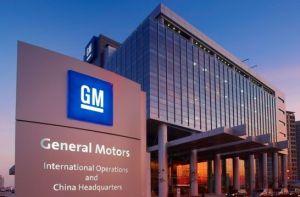 GM Success in China