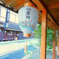Japan – Land of Spectacular Festivals, Foods & Castles – Gifu