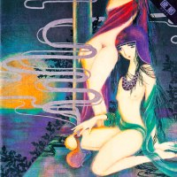 Yoshiko Sai (佐井好子) – Mikkō (密航) [1976]
