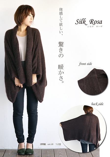 Draped Cardigan Knitting Patterns In The Loop Knitting