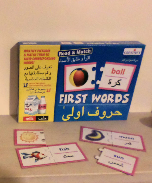 children's arabic words puzzle for kids
