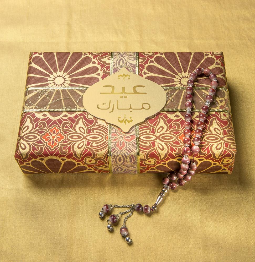 Eid mubarak! 5 kids craft activities for Eid