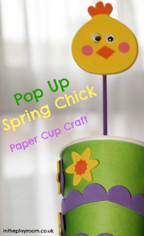 Pop up spring chick paper cup craft