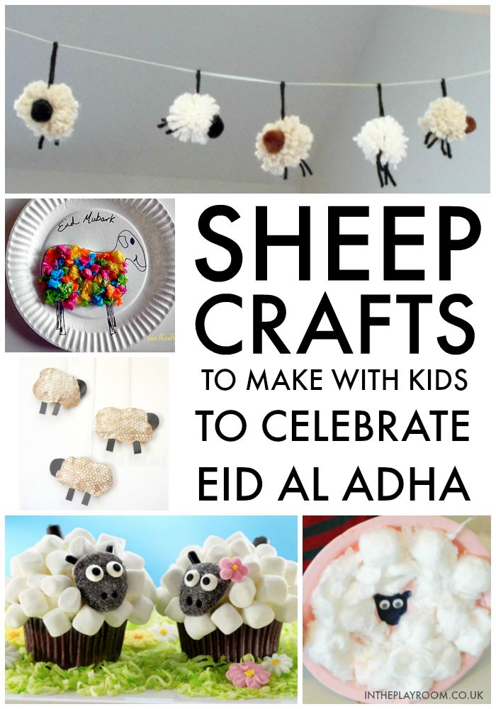 Sheep crafts for eid al adha