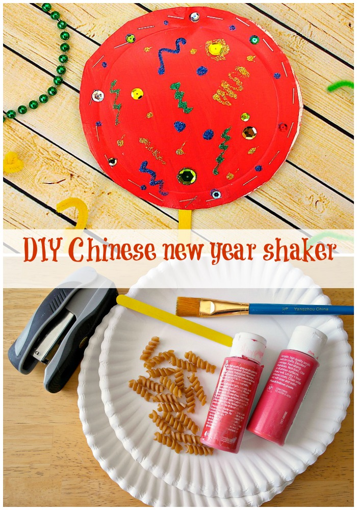 This DIY Chinese New Year Shaker craft for kids is a fun way to celebrate and learn about CNY festivities