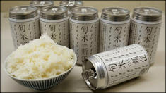 """Emergency Rice """"Can"""" Be Stored Up To Five Years"""
