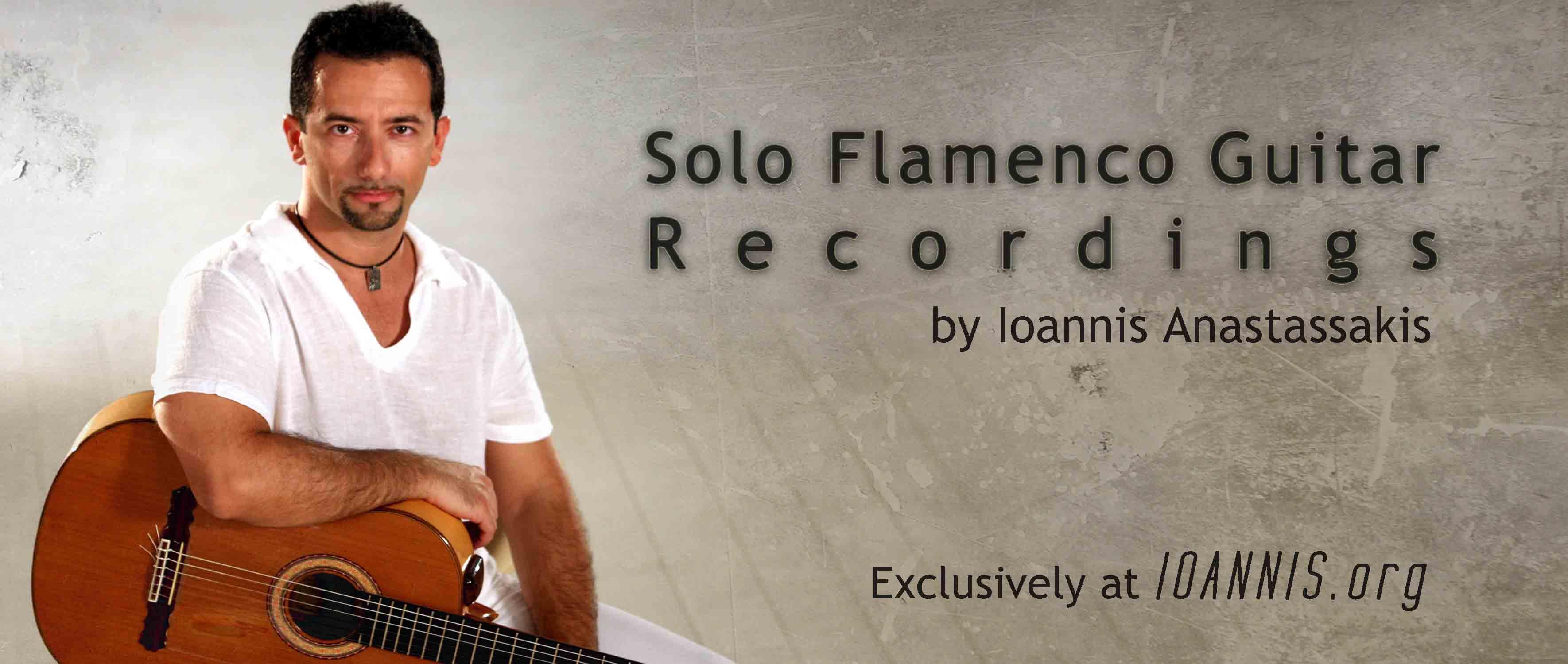Flamenco Audio