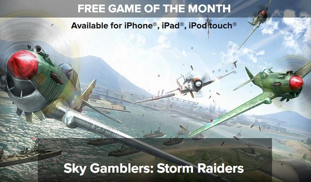 Sky Gamblers Storm Raiders