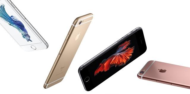 iPhone 6s main