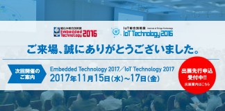 Japan Embedded Systems Technology Association