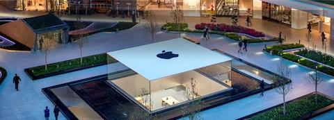 Inversores Apple