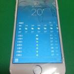 【修理実績No.95】iPhone6のフロントパネルガラス割れ
