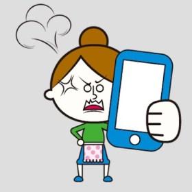 浮気をしてる人は必見!iPhone設定時に注意すべき項目!