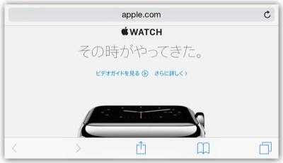 iPhone、画面を横向きでロックする方法【iOS9】