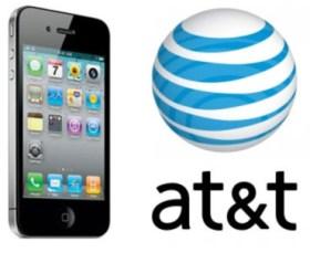 كيفية فتح جهازك المغلق على شبكة AT&T مجاناً ورسمياً