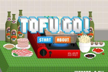 tofu go ipad iphone