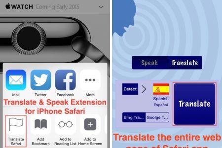 translatesafari translate spea iphone ipad