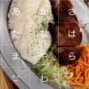 iPhoneにあるキーボード画面の背景画像の変え方
