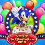 SonicBirthday-579x3501.jpg