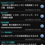 screen568x5681.jpg