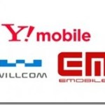 ymobile-willcom-emobile-300x200[1]