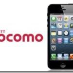 docomo_iphone_rumor_again_0[1]