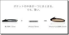 ip02_m[1]