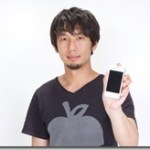 N811_iphonewomiserudansei500