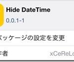 jbapp-hidedatetime-03[1]
